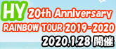 「HY 20th Anniversary RAINBOW TOUR 2019-2020」